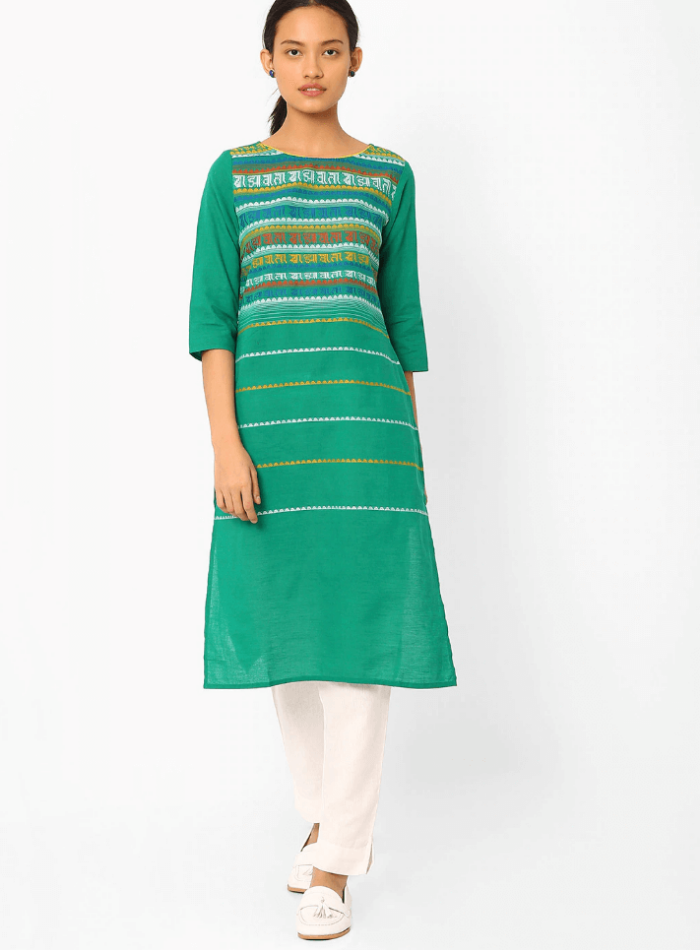 Straight Kurta with Embroidery