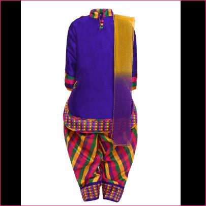 Aarika Girls Multicoloured & Self Design Kurti with Patiala & Dupatta