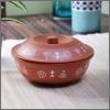 Servewell Terracotta Look Melamine Serving Bowls with Lids